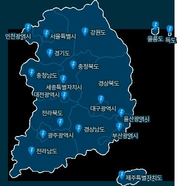 전국 전기차 충전소 운영현황 지도 이미지